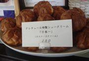 Nihonitisyu1