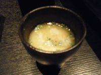 Kijima3