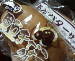 Fukudapan