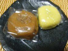 Koikeya1