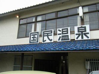 Tokurakoku1