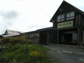 Yunohana1_2